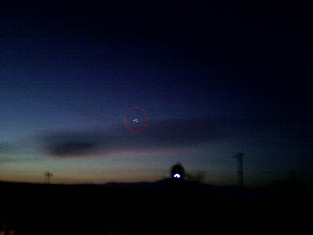Obiect zburator neidentificat deasupra Codlei