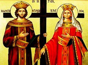 Sfinţii Împăraţi Constantin şi Elena