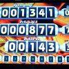 Mao Sport Bar – Jocuri noroc pariuri sportive ruleta (2)