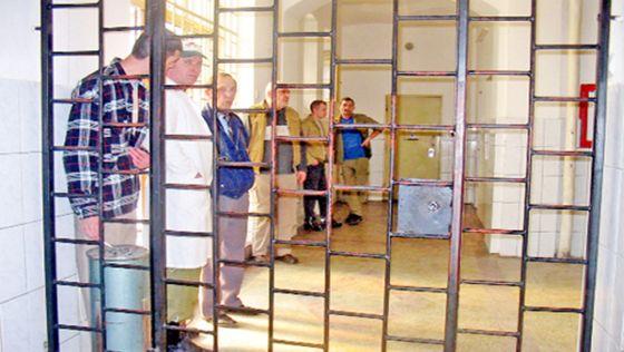 Penitenciar din Romania