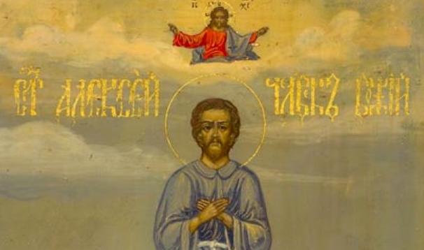 sfantul-alexie-omul-lui-dumnezeu
