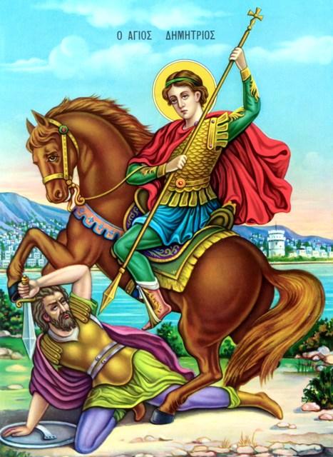 Demetrius of Thessaloniki - Sarah in Romania  |Sf. Dumitru