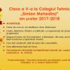 ctsmV